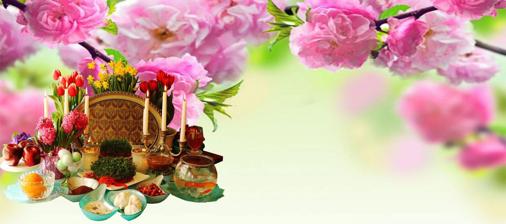 تبریک نوروز 99 ایران پیلوت